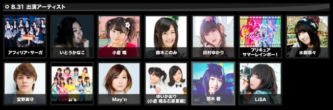 スクリーンショット 2014-05-23 16.48.56