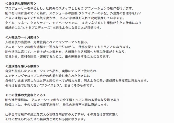 スクリーンショット 2014-05-13 21.37.41