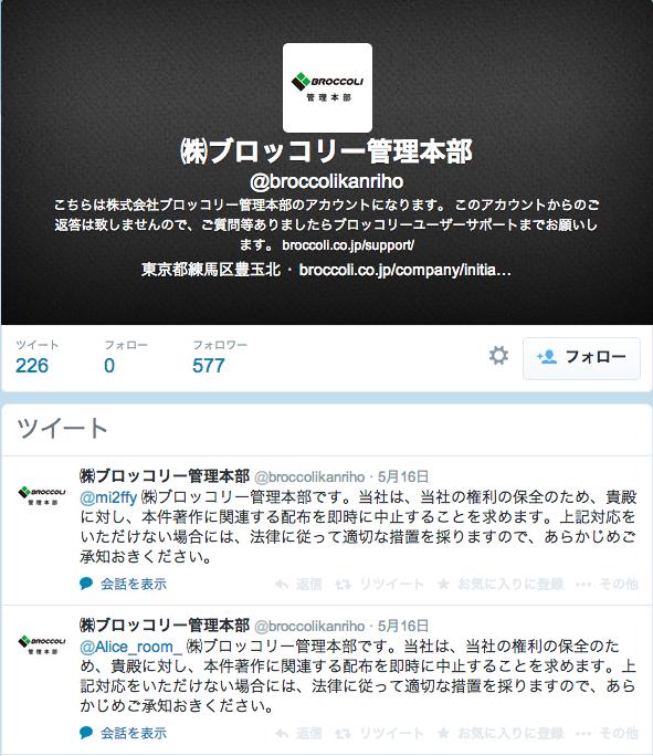スクリーンショット 2014-05-20 20.12.01