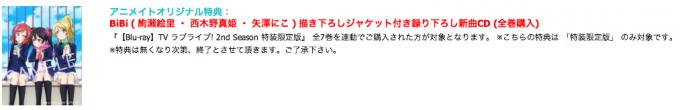 スクリーンショット 2014-05-14 16.29.19