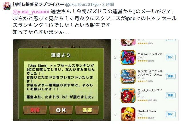 スクリーンショット 2014-05-16 20.58.01