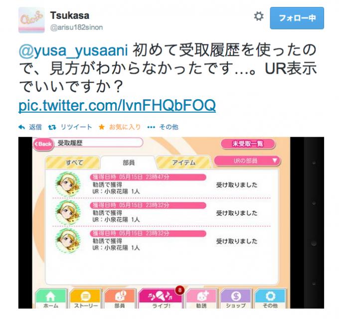 スクリーンショット 2014-05-16 0.04.54