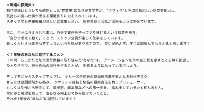 スクリーンショット 2014-05-13 21.37.47