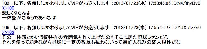 スクリーンショット 2014-05-29 14.54.03