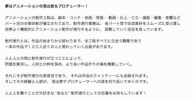 スクリーンショット 2014-05-13 21.37.29