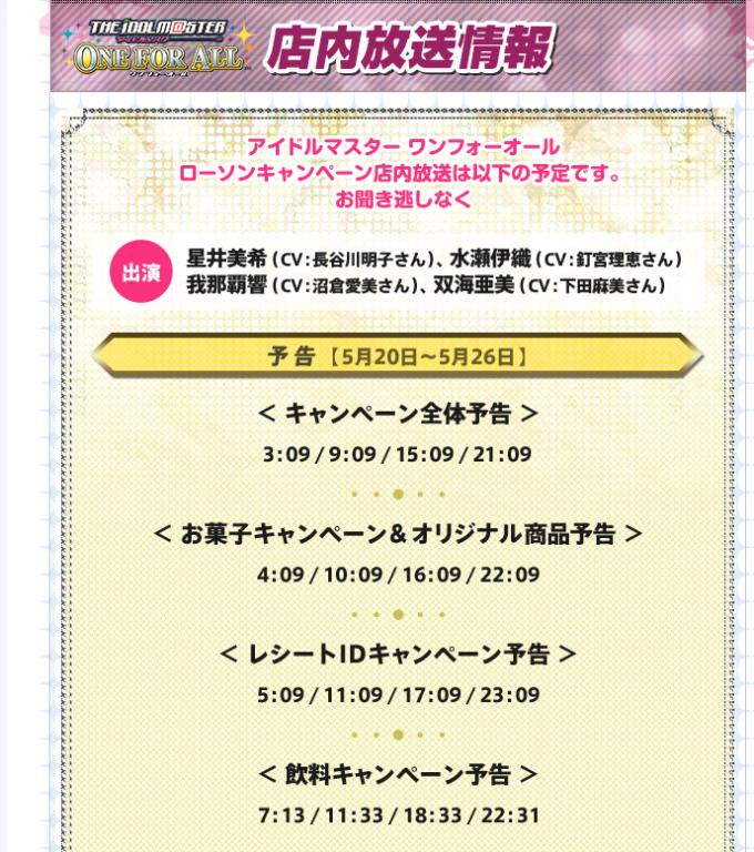 スクリーンショット 2014-05-20 1.30.27