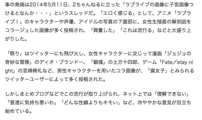 スクリーンショット 2014-05-17 20.37.59