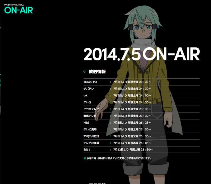 スクリーンショット 2014-05-17 21.59.11
