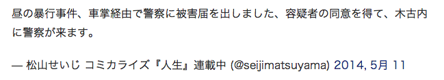 スクリーンショット 2014-05-13 7.06.07