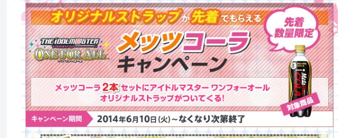 スクリーンショット 2014-05-20 1.28.58