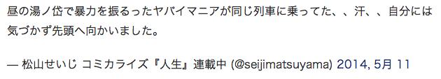 スクリーンショット 2014-05-13 7.05.59