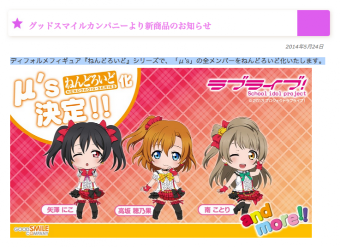 スクリーンショット 2014-05-24 15.17.32