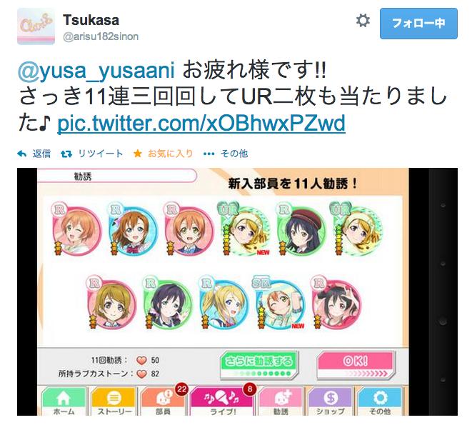 スクリーンショット 2014-05-16 0.12.25