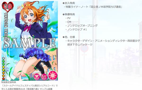 スクリーンショット 2014-05-14 16.15.34