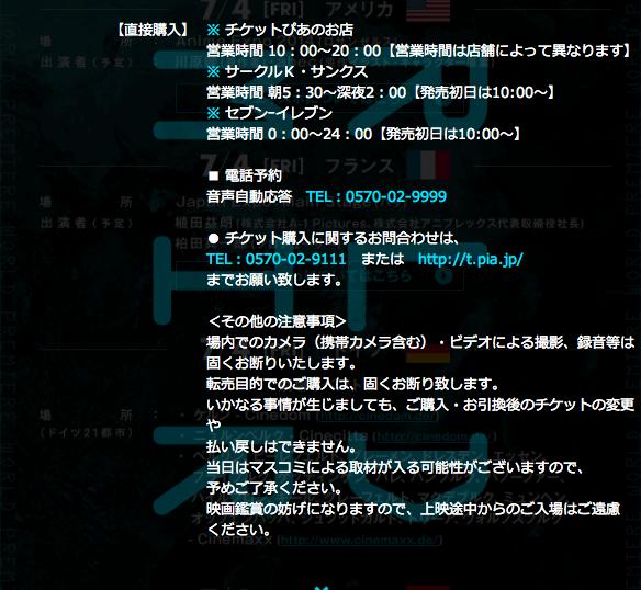 スクリーンショット 2014-05-17 22.04.30