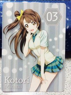 kotori1