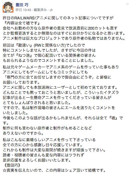スクリーンショット 2014-07-10 21.20.20