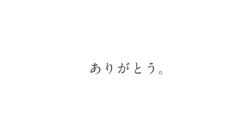 スクリーンショット 2014-07-30 9.09.33