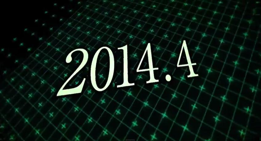 スクリーンショット 2014-07-18 16.46.30
