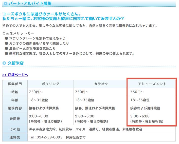 スクリーンショット 2014-07-25 17.44.17