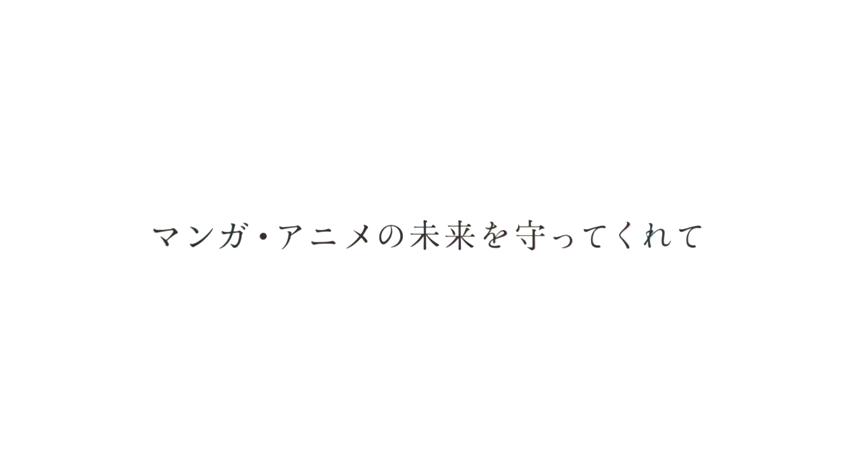 スクリーンショット 2014-07-30 9.09.24