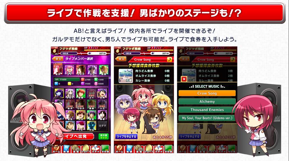 スクリーンショット 2014-07-01 10.37.01