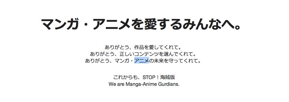 スクリーンショット 2014-07-30 9.01.36