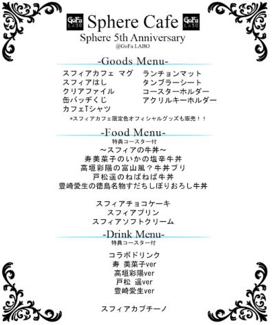 スクリーンショット 2014-07-01 20.36.42