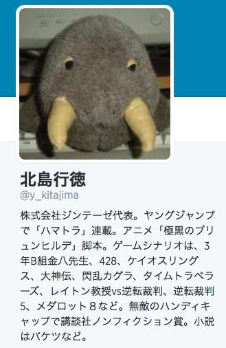 スクリーンショット 2014-07-02 14.53.02