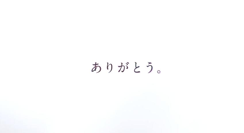 スクリーンショット 2014-07-30 9.08.20