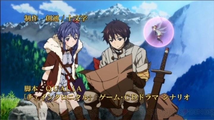 chain_anime03_cs1w1_720x