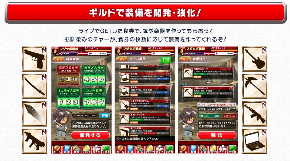 スクリーンショット 2014-07-01 10.37.15