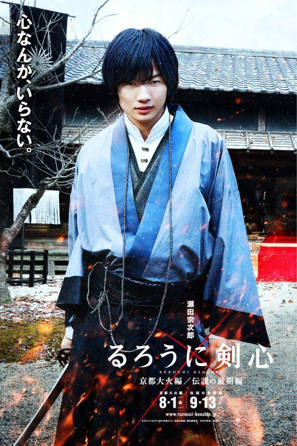 news_large_sojiro