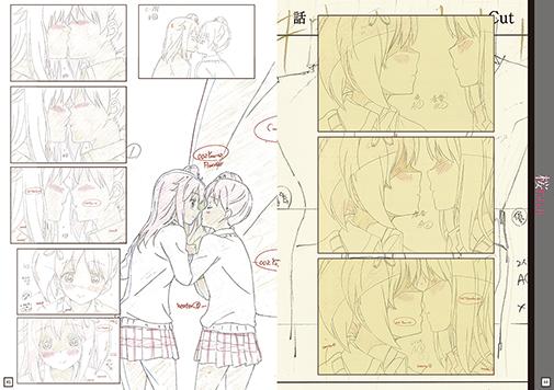 sakura_in02