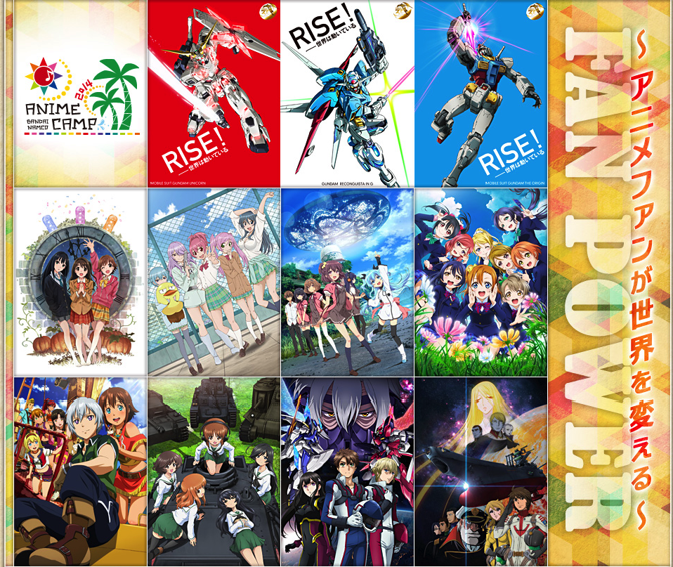 screencapture-www-bn-animecamp-com