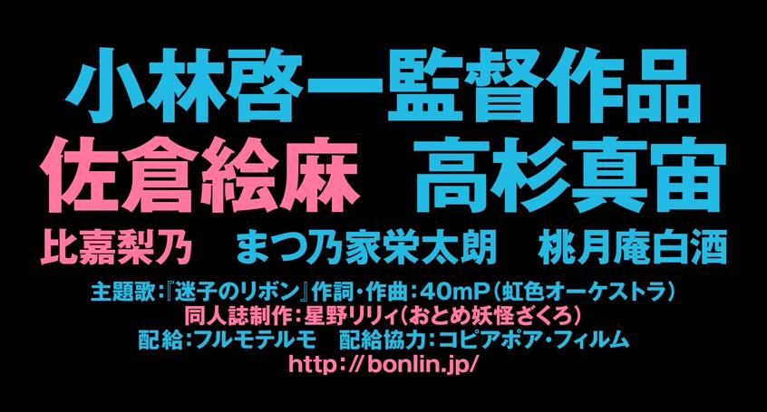 スクリーンショット 2014-09-13 15.40.08