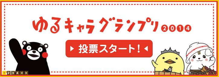 スクリーンショット 2014-09-02 16.20.02