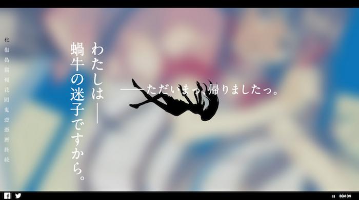 スクリーンショット 2014-09-17 21.36.25