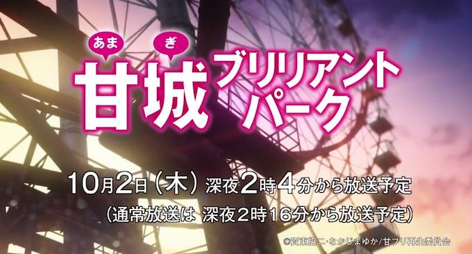 スクリーンショット 2014-09-24 12.38.12