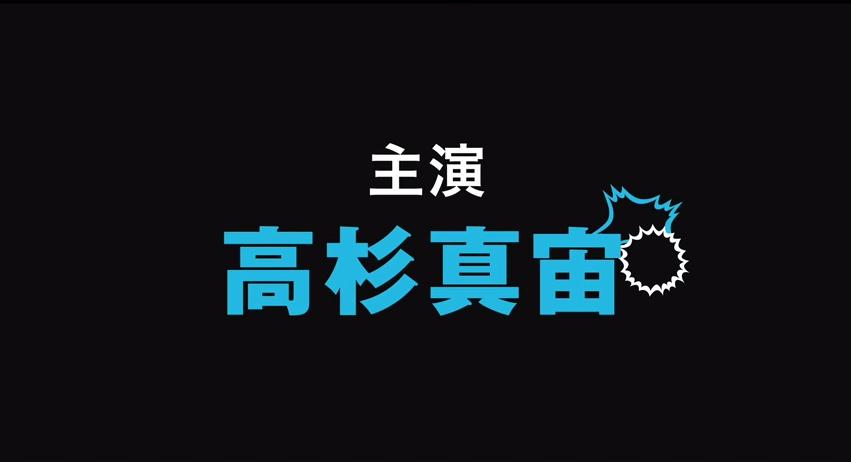 スクリーンショット 2014-09-13 15.38.46