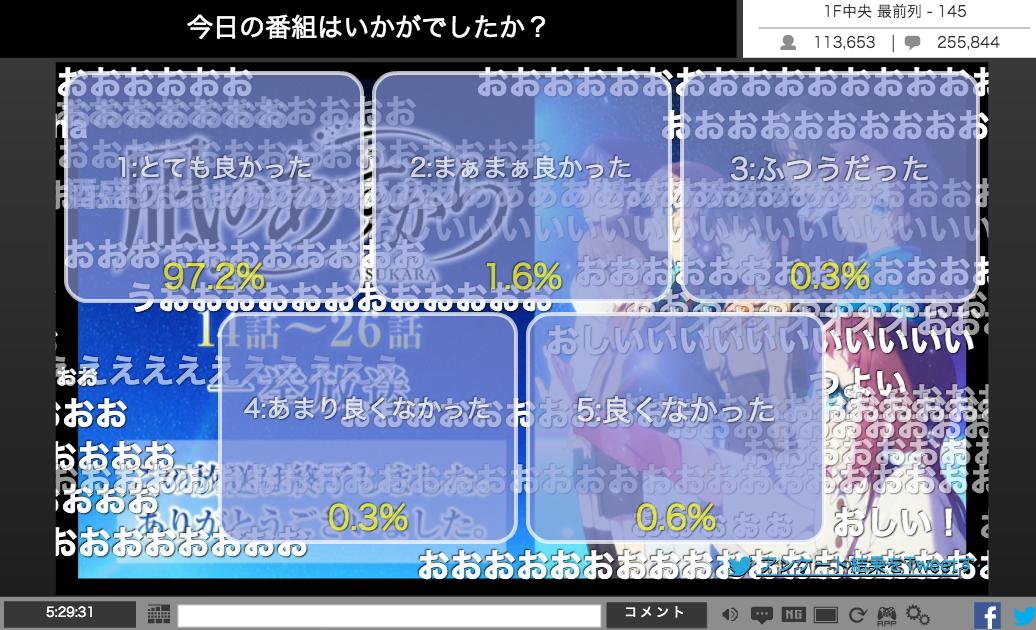 スクリーンショット 2014-09-15 23.29.28