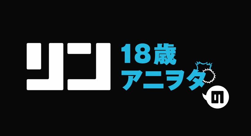 スクリーンショット 2014-09-13 15.37.54