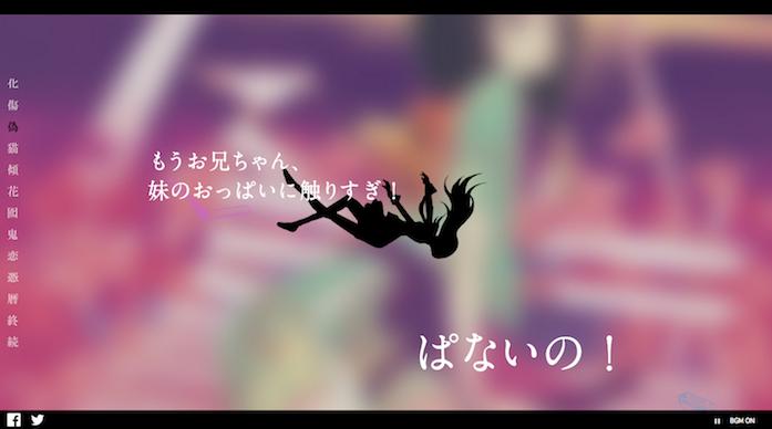スクリーンショット 2014-09-17 21.37.20