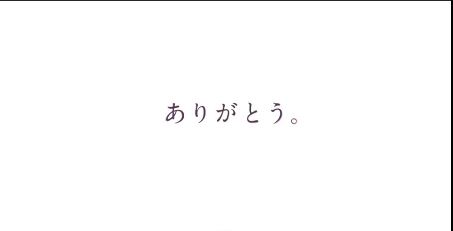 スクリーンショット 2014-09-17 12.41.38