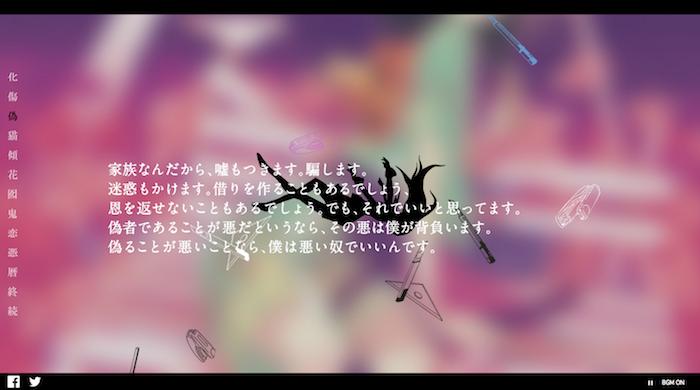 スクリーンショット 2014-09-17 21.37.34