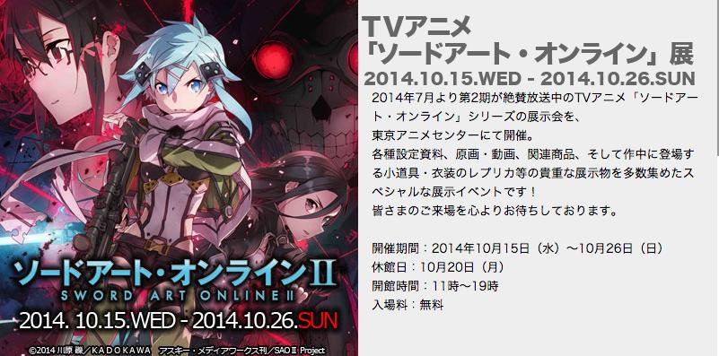 スクリーンショット 2014-09-24 16.29.52