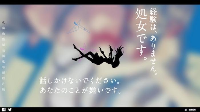 スクリーンショット 2014-09-17 21.36.16
