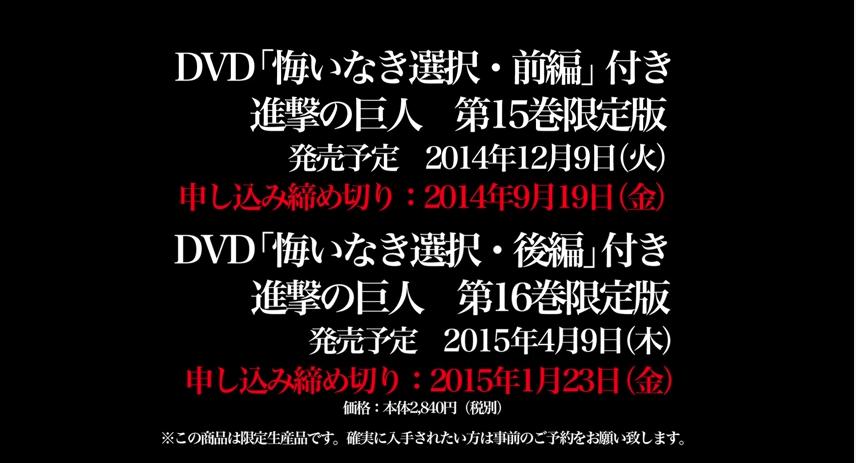 スクリーンショット 2014-09-13 4.23.38