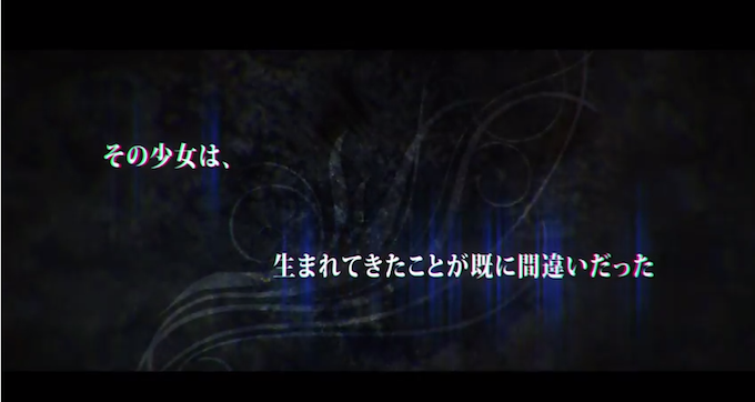スクリーンショット 2014-09-24 20.52.21