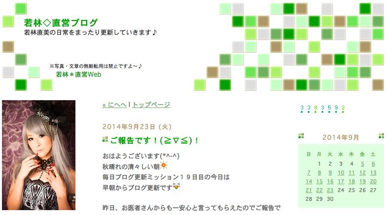 スクリーンショット 2014-09-23 12.25.11